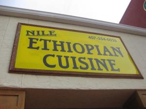 Nile Ethiopian
