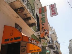 Puerto Rico - Cafe El Punto